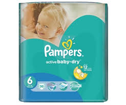 Pampers Pampers Pieluchy Active Baby Value Pack Extra Large 36szt